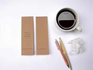 Thiết kế lịch bỏ túi đọc quyền hiệu quả sáng tạo - Vietart Advertising